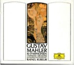 [중고] Rafael Kubelik - 말러: 교향곡 전집 (Mahler: The 10 Symphonies) (10CD Boxset)