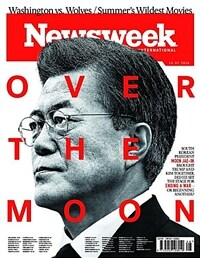 Newsweek (주간 인터내셔널판): 2018년 07월 13일 (문재인 대통...