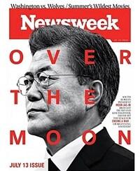 Newsweek (주간 미국판): 2018년 07월 13일 (문재인 대통령 표지...