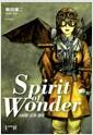 [중고] 스피릿 오브 원더 Spirit of Wonder