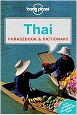 Lonely Planet Thai Phrasebook & Dictionary (Paperback, 7, Revised)