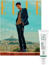 엘르 Elle B형 2018.8 (표지 : 강동원)