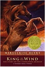 King of the Wind (Paperback)