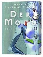 [중고] Der Mond: The Art of Neon Genesis Evangelion (Hardcover)