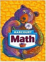 Harcourt School Publishers Math: Practice Workbook Student Edition Grade 1 (Paperback, Student)