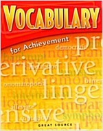 Great Source Vocabulary for Achievement: Student Edition Grade 6 Intro Course 2006 (Paperback, 4)