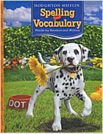Houghton Mifflin Spelling and Vocabulary: Words for Readers and Writers (Paperback)