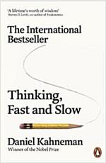 [중고] Thinking, Fast and Slow (Paperback)