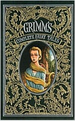 Grimm's Complete Fairy Tales (Hardcover)