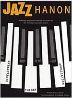 Leo Alfassy : Jazz Hanon (Revised Edition) (Paperback, Revised ed)