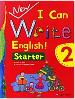 New I Can Write English! 2 : Starter (본책 + 워크북 + CD 1장)