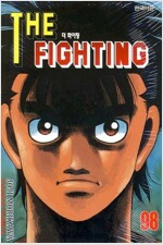 [중고] 더 파이팅 The Fighting 98