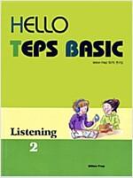 Hello TEPS Basic Listening 2