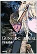건슬링거 걸 Gunslinger Girl 14