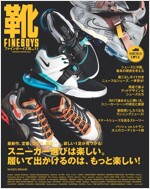 FINEBOYS靴 vol.11 (ムック)