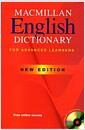 [중고] Macmillan English Dictionary ★★CD없음★★