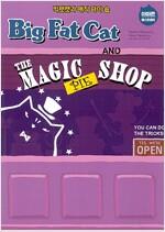 Big Fat Cat and the Magic Pie Shop 빅팻캣과 매직 파이 숍