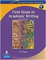 First Steps in Academic Writing (Paperback, 2, Revised)