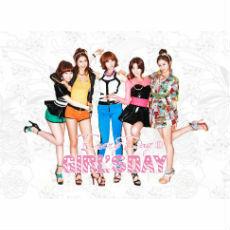 Girl's Day(????) _ Oh! My God MV.3gp