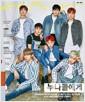 [중고] 여성동아 2018년-5월호 (신231-6)