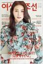 [중고] 여성조선 2018년-3월호 (신203-3)