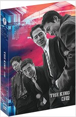 더 킹 : 초회 한정판 (2disc)