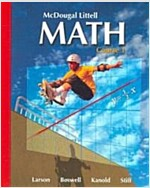 McDougal Littell Math Course 1: Student Edition 2007 (Hardcover)