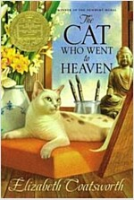 [중고] The Cat Who Went to Heaven (Paperback)
