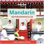 Lonely Planet Mandarin Phrasebook and Audio CD (Hardcover)