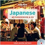 Lonely Planet Japanese Phrasebook and Audio CD (Hardcover)