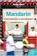 Lonely Planet Mandarin Phrasebook & Dictionary (Paperback, 8, Revised)