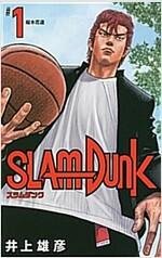 [세트] SLAM DUNK 新裝再編版 1~11 (愛藏版コミックス)