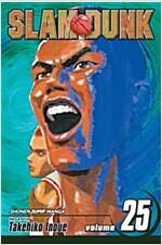 Slam Dunk, Volume 25 (Paperback)