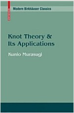 Knot Theory & Its Applications (Paperback)