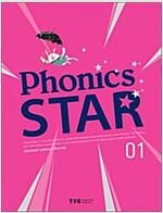 Phonics Star 1: Student Book (Paperback, Workbook, Audio CD 1장 포함)