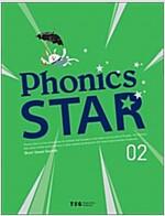 Phonics Star 2: Student Book (Paperback, Workbook, Audio CD 1장 포함)
