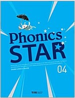 Phonics Star 4: Student Book (Paperback, Workbook+Audio CD 2 포함)