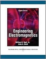 Engineering Electromagnetics (Paperback)