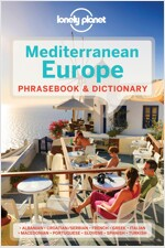 Lonely Planet Mediterranean Europe Phrasebook & Dictionary (Paperback, 3, Revised)