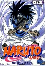 [중고] 나루토 Naruto 27