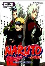 [중고] 나루토 Naruto 48