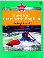 American Start with English: 5: Student Book (Paperback, 2 Revised edition)