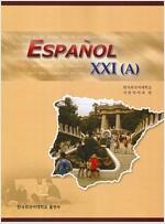 [중고] ESPANOL XXI