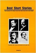 Best Short Stories 1 - 근대영미단편선 1