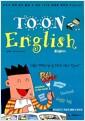 [중고] Toon English