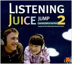 Listening Juice Jump 2 - CD 3장