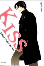 [중고] 키스 KISS 애장판 1