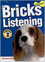 Bricks Listening with Dictation Beginner 2 - 2권 세트 (Student Book + Dictation Book, Paperback)