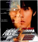 [중고] Jay Chou (주걸륜) - 八度空間 : The Eight Dimensions (팔도공간) (CD+DVD)