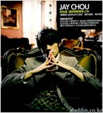 [중고] Jay Chou (주걸륜) - 葉惠美 (엽혜미) (CD+DVD)